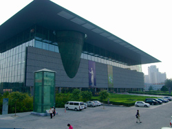 China's Capital Museum