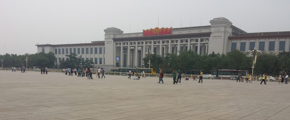 National Museum of China, Tiananmen Square, Beijing