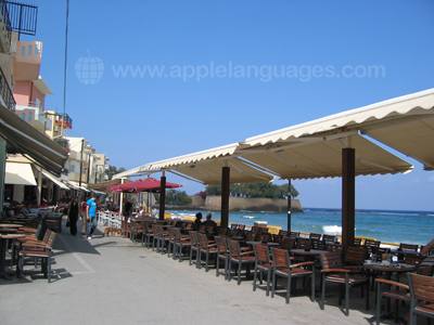 Enjoy one of the many seafront cafés