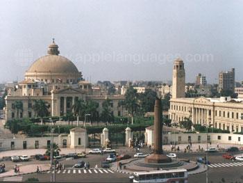 University of Cairo
