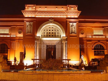 The Cairo Museum at night