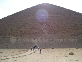 Excursion to the Pyramids
