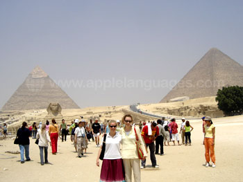 Students in front of the Pyramids