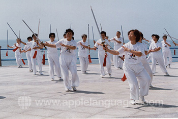 Martial Arts on the esplanade
