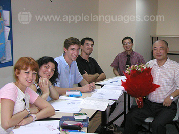Teacher and students at our school