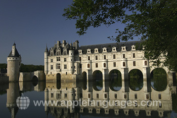 The beautiful Chateau of Chenonceau