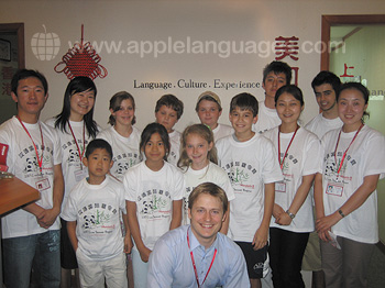 Students in our Beijing School