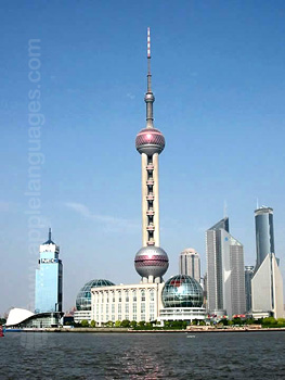 Shanghai from the sea