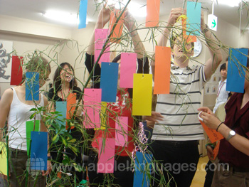 Celebrating Tanabata in the school