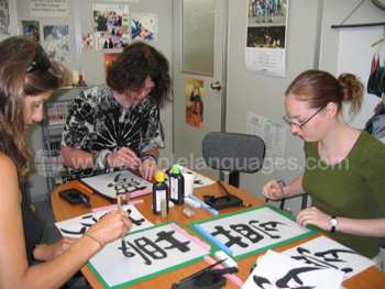 Learning the art of Japanese calligraphy