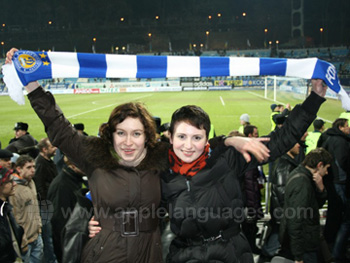 Students at a football match