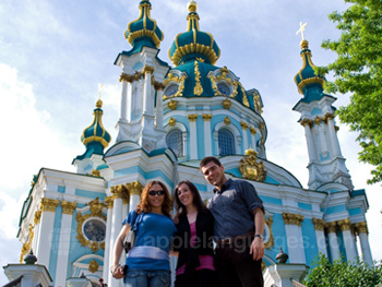 Excursion to the St. Sophia Cathedral