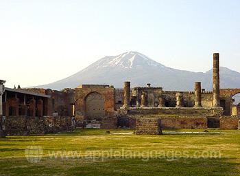 Nearby Roman ruins