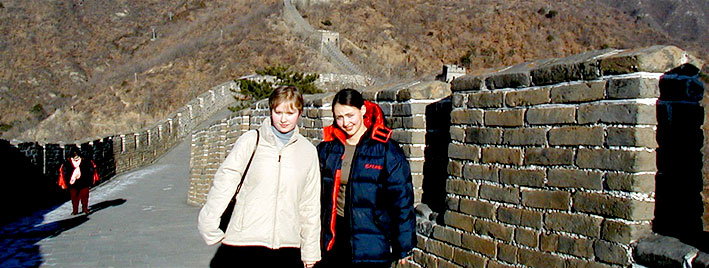 Trip to the Great Wall of China