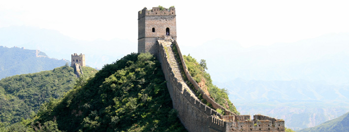 People climbing the Great Wall of China