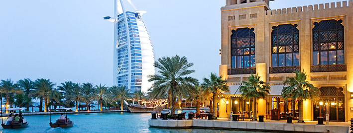 View of Burj Al Arab from Dubai waterway