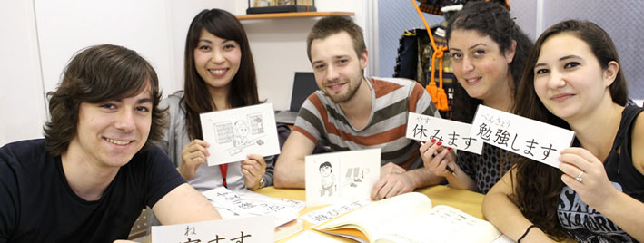 Learning to write Japanese in Tokyo